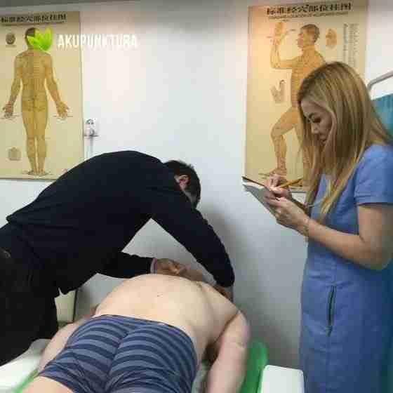 faq pierwsza wizyta lekarska